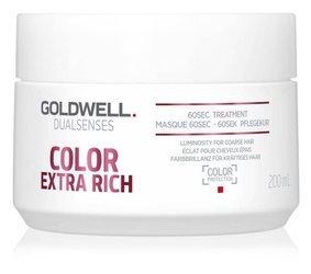 GOLDWELL Dualsenses Color Extra Rich 60-sekundowa kuracja nabłyszczająca 200ml